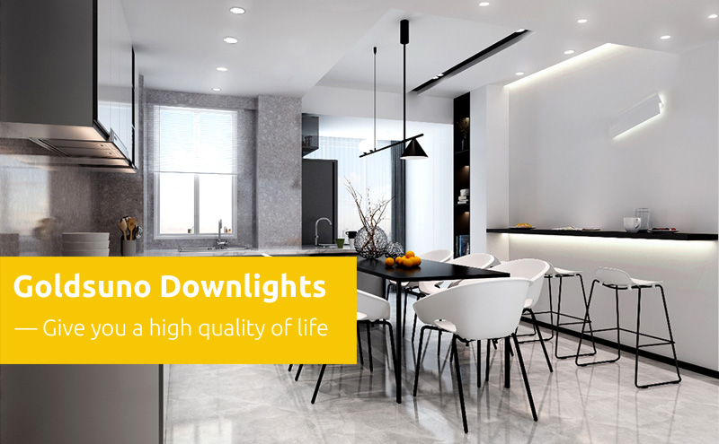 How To Choose LED Recessed DownLights