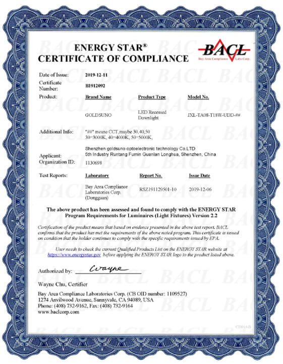8 Inch 18W Downlight Energy Star Certificate